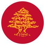 Logotipo Cedro do Libano
